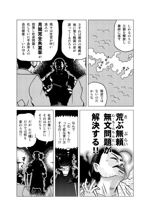 shosetsu_09.jpg