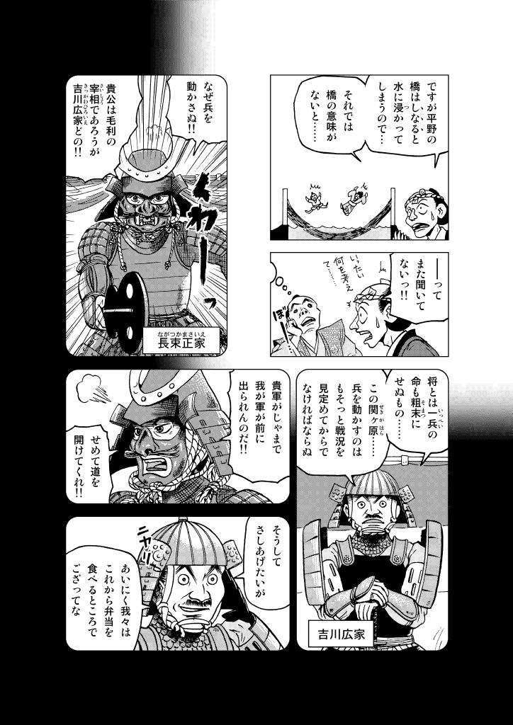akiramezu-hiroyoshi_07.png