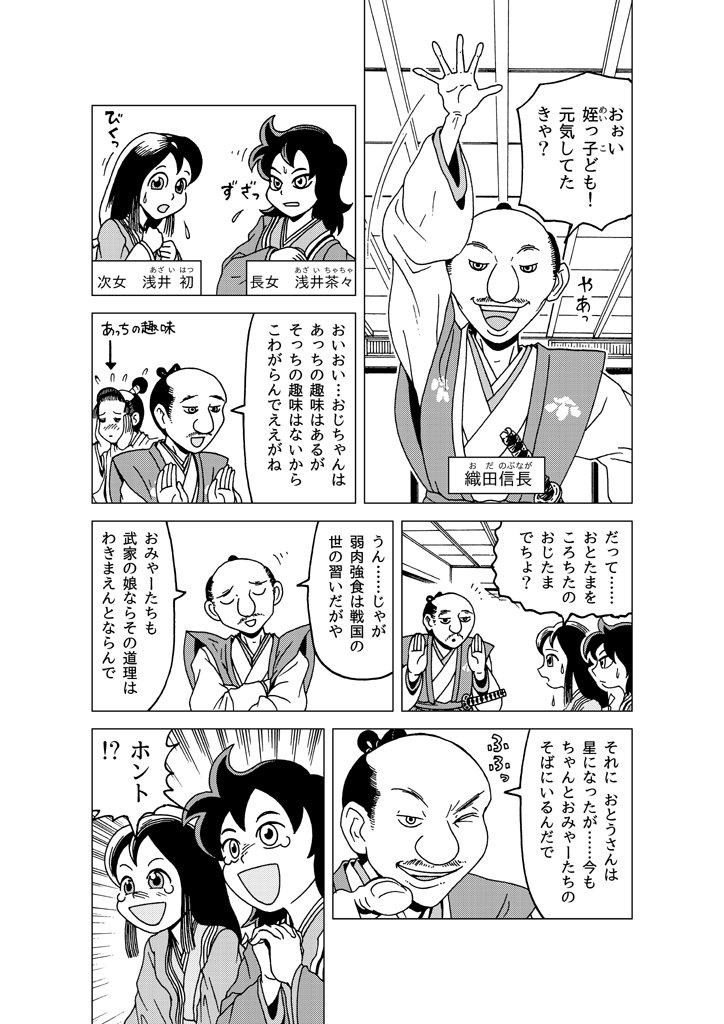 omoiwabi-ohatsu_01.jpg