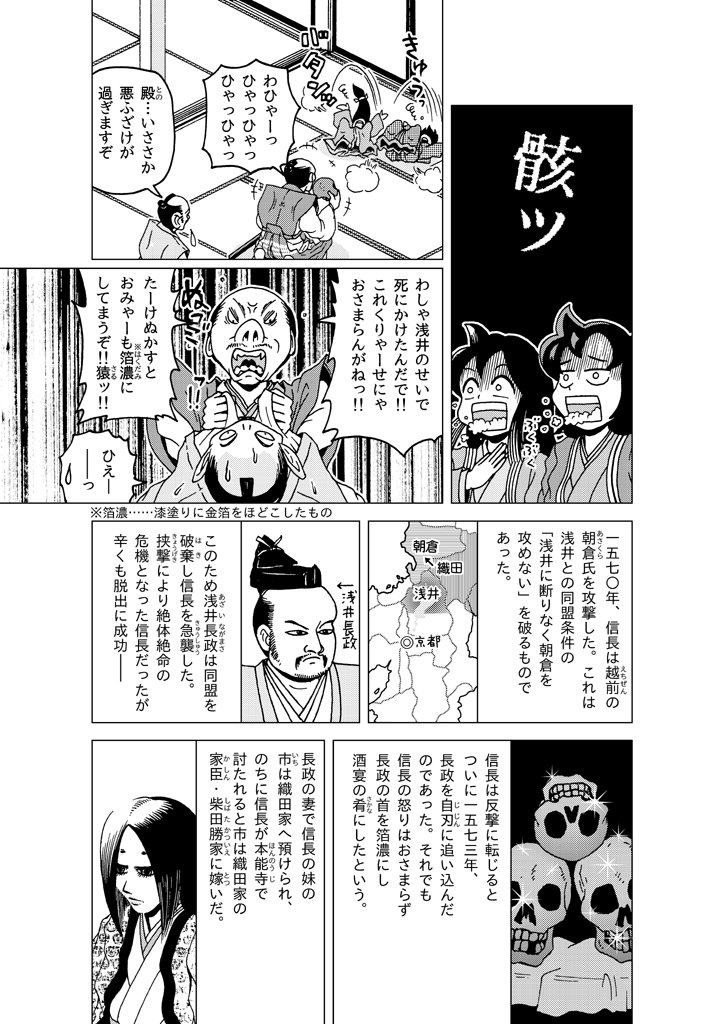 omoiwabi-ohatsu_03.jpg
