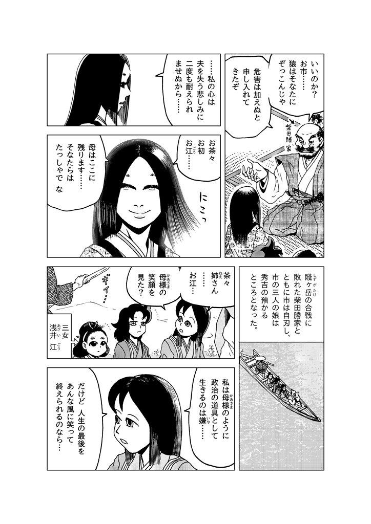 omoiwabi-ohatsu_04.jpg