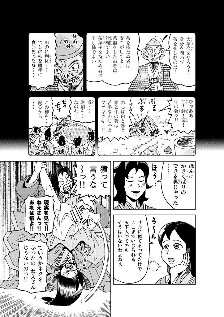 omoiwabi-ohatsu_07.jpg