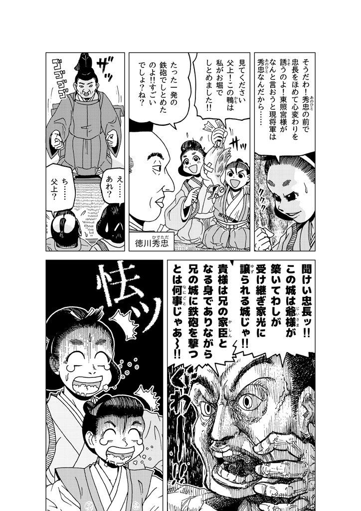 omoiwabi-ohatsu_09.jpg