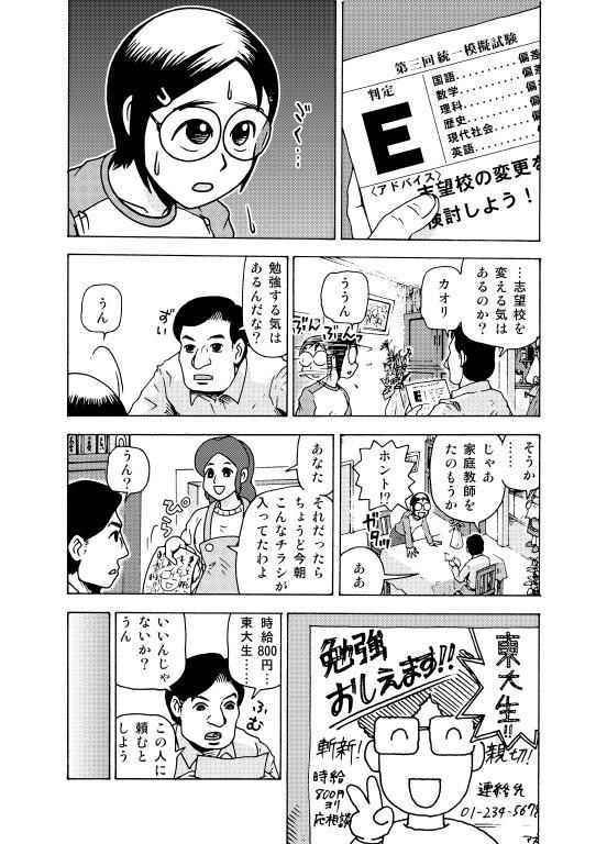 jukenchan_01.jpg