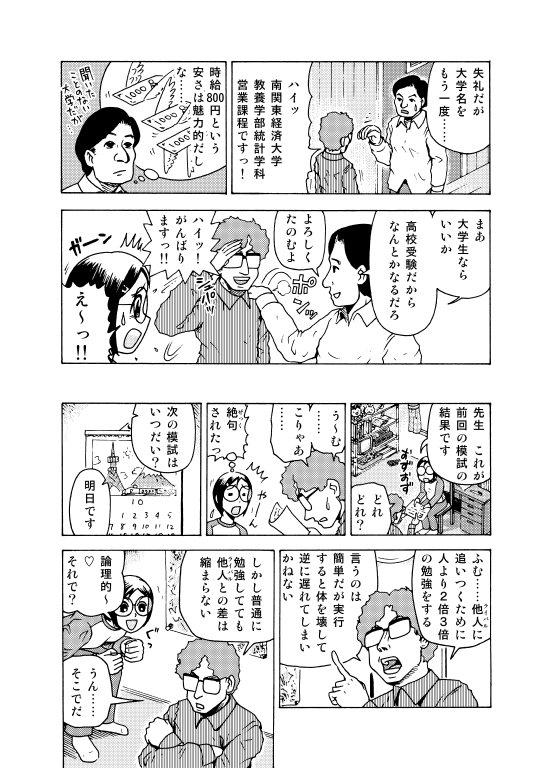 jukenchan_03.jpg