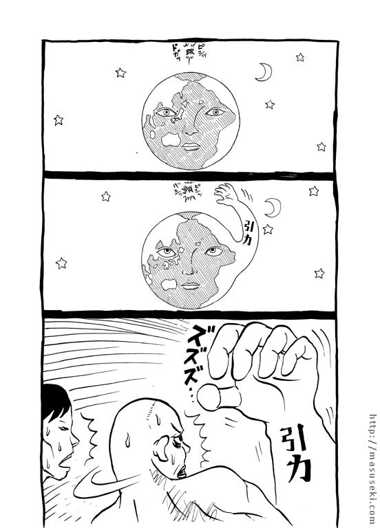 kouya_06.png