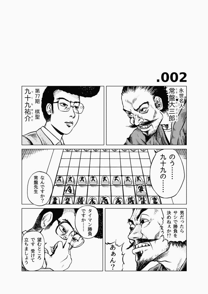 masumazu_004.png