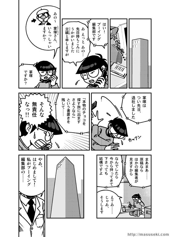 moti_02_01.png