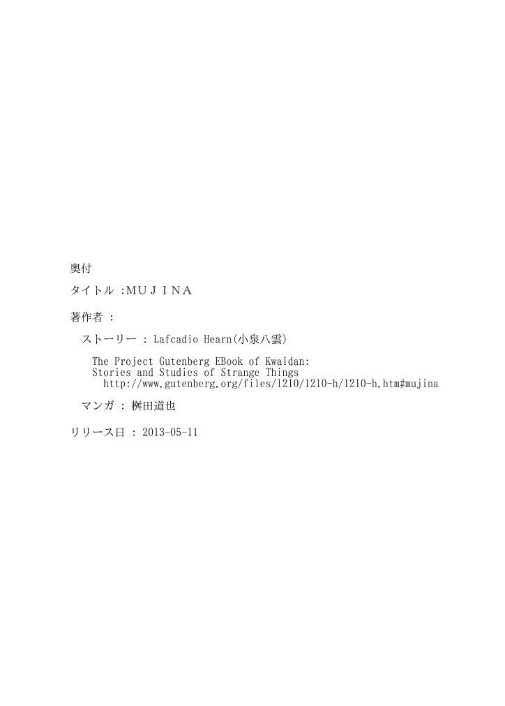 mujina_1024_11.jpg