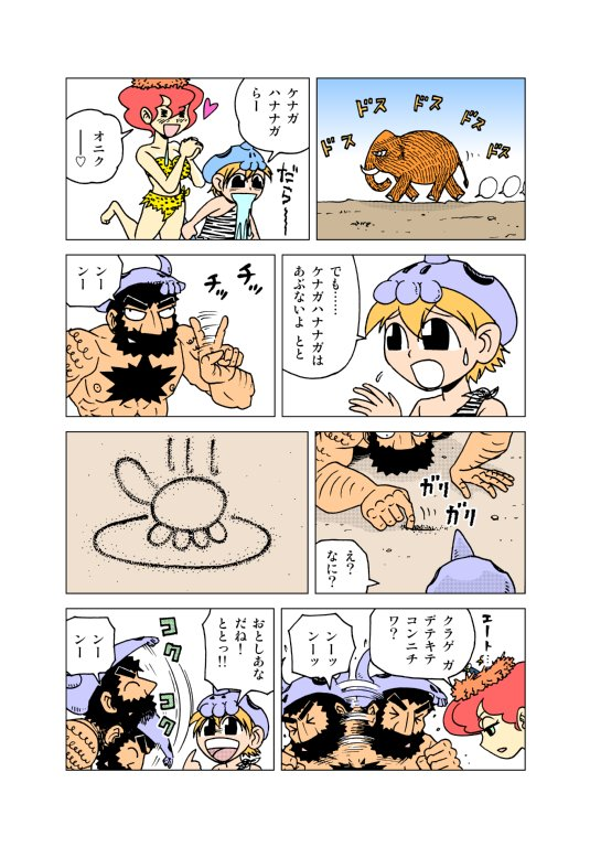 combo_01_03.jpg