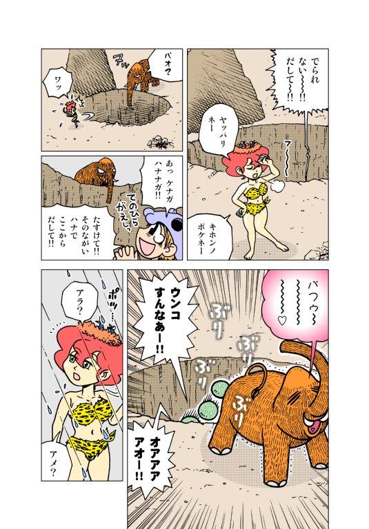 combo_01_09.jpg