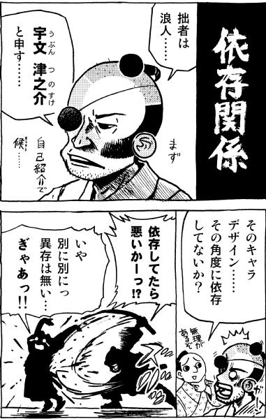 ubun-tunosuke_001-01.png