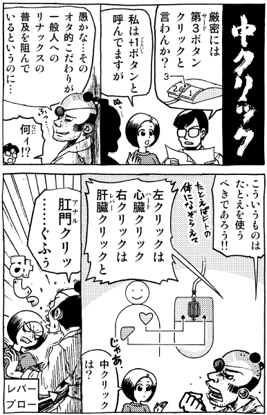 ubun-tunosuke_001-02.png