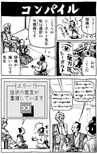 ubun-tunosuke_001-04.png