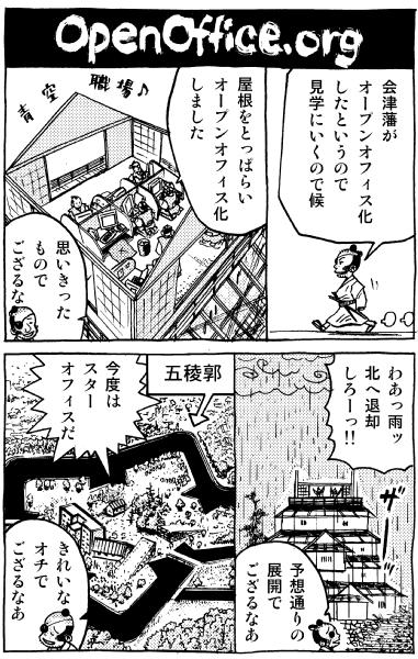 ubun-tunosuke_001-06.png