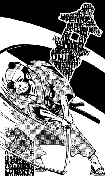 ubun-tunosuke_001-cover.png