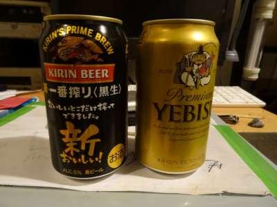 三浦半島東側ママチャリ旅行おかえりビール